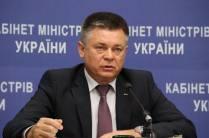 Minister of Defense Pavel Lebedev