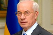 """Former"" Prime Minister of Ukraine, Mykola Azarov (resignation not yet accepted by the President)"