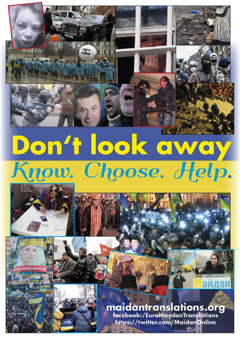 Don't look away. Know. Choose. Help.