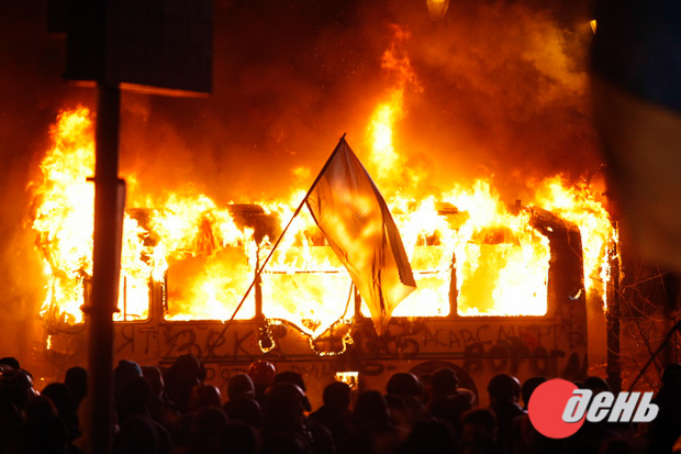 burning Berkut bus