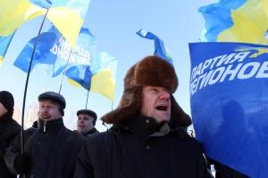 Pro-Yanukovych Rally in Donetsk