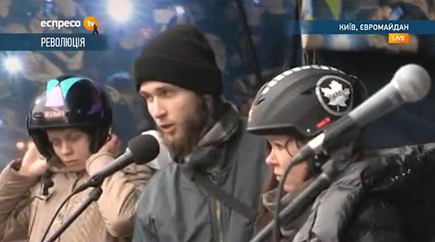 Maidan12_22