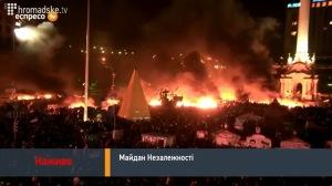 Maidan18_02_2026