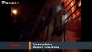 Maidan18_02_Gewerkschaftshsus_dieRettung0016