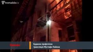 Maidan18_02_Gewerkschaftshsus_dieRettung0017