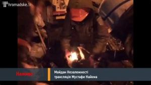 Maidan18_02_Molotovs2320