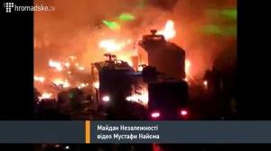 Maidan18_02_Wasserwerver2002