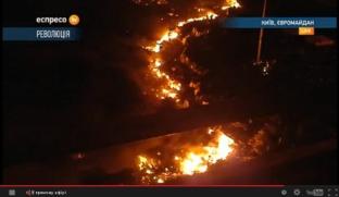 Top view of Maidan, 22:53