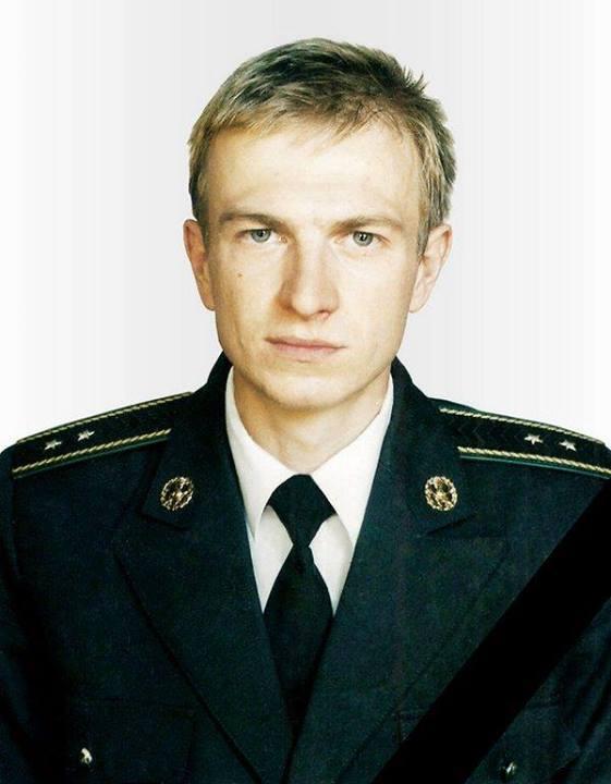 Hero Sergei Viktorovich Kokurin