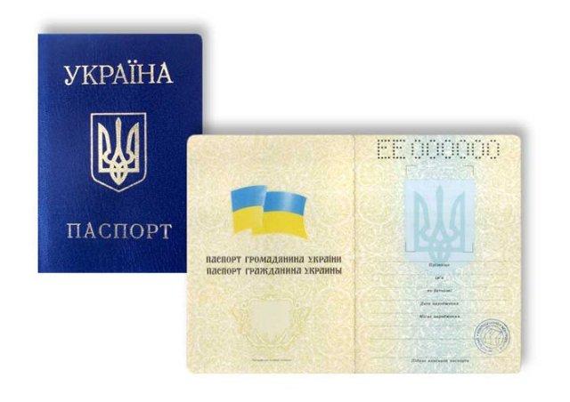 1394090299_pasport_grazhdanina_ukrainy