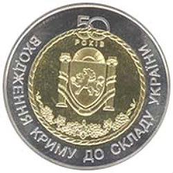 5d35abb-moneta