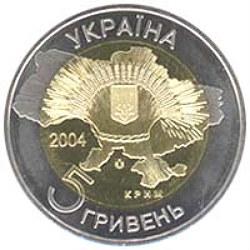 6f817d3-moneta-avers