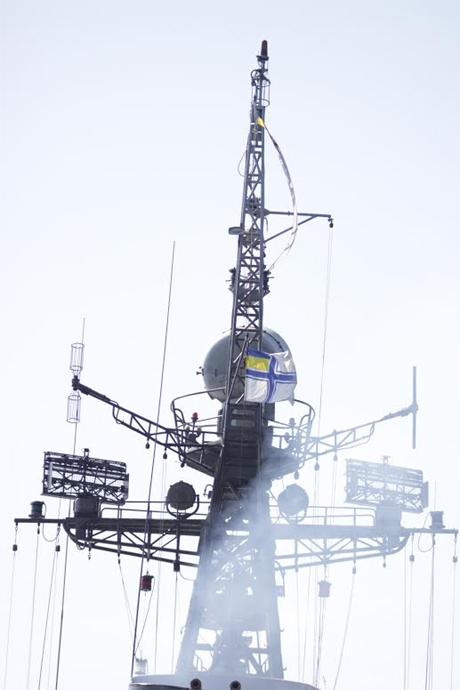 "Flag of Ukrainian Navy on minesweeper ""Cherkasy"""