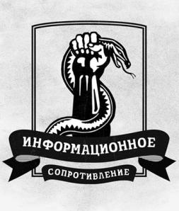 infres_logo