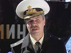 Vice Admiral Alexander Vitko.