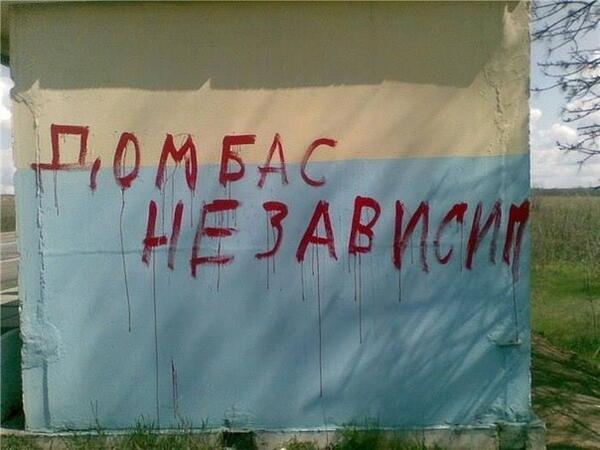 """Dombas"" is"
