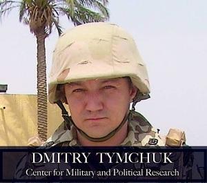 Dmitry Tymchuk-English