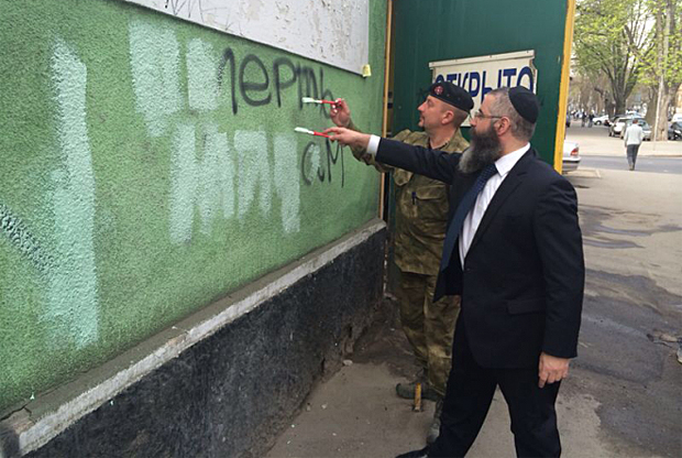 Chief Rabbi of Odesa Abraham Wolff and Right Sector representative erase Nazi symbols in Odessa. (Kapulkin Bolesla/forumdaily.com)