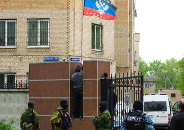 "Putin's ""peacekeeping forces"""