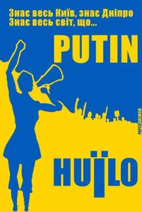 """All of Kyiv knows. Dnipro knows too. The whole worlds knows...Putin Huilo!"""