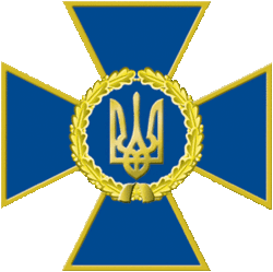 250px-Security_Service_of_Ukraine