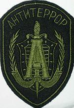 Alpha_group_emblem