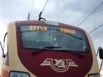 Ukrainian train