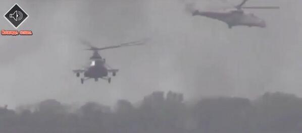 Air support after pro-Russian terrorist ambush.