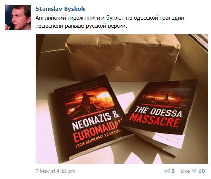"""Der Screenshot zeigt, wie Stanislav Byshok von CIS-EMO bereits am 7. Mai kommentiert: """"Die englische Auflage von Buch und Broschüre über die Tragödie von Odessa wurden noch vor der russischen Version fertig"""". Quelle: https://vk.com/sbyshok?z=photo58348692_329335458%2Falbum58348692_00%2Frev"""