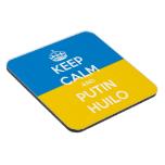 keep_calm_and_carry_on_coasters-r44b83d095b374e2d9454dc9b102fab13_am0u7_8byvr_152