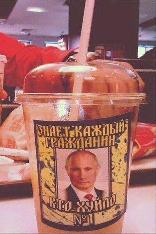 """Every citizen knows… [photo of Putin] …Who is Huylo #1"""