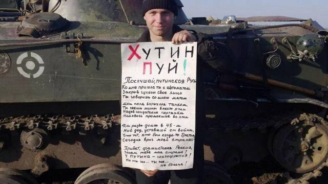 Our soldiers in the East wrote a letter to Russia.