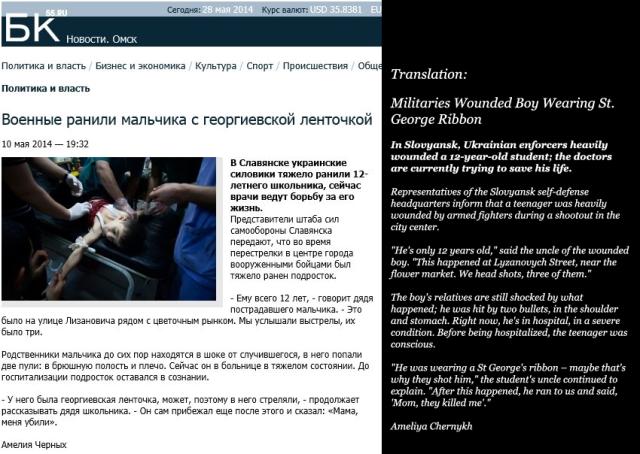 1-Donetsk_BK