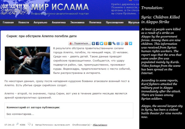 1-Donetsk_MI