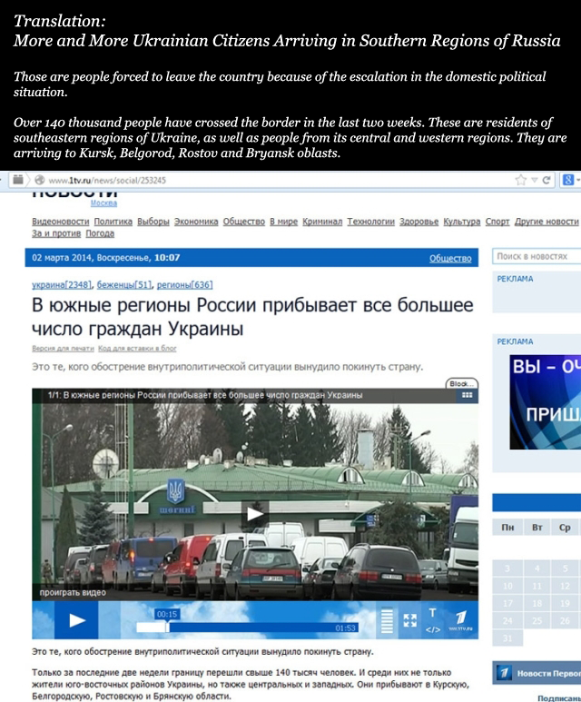 Border checkpoint in Shegyni, western Ukraine, falsely claimed to be at the Russian border