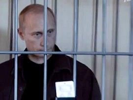 From Vladimir Putin trial video spoof: http://www.theguardian.com/world/video/2012/feb/15/vladimir-putin-trial-viral-video