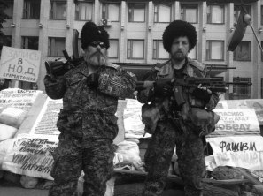 Evgeniy Ponomaryov (right) and one of the better-known separatist fighters 'Babai' (left)