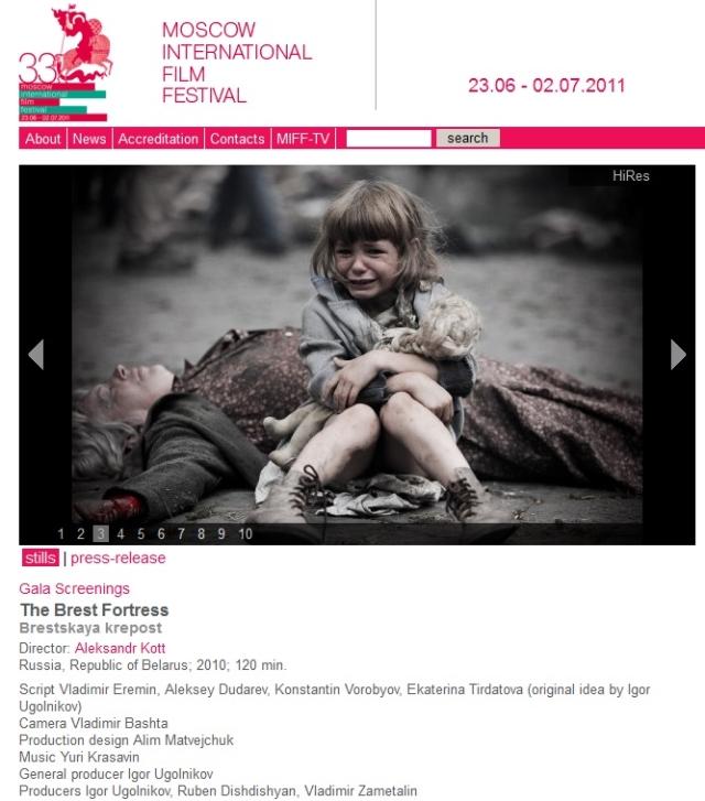 2-Donbass_film