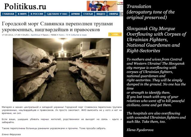4-Slovyansk_ru