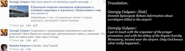 9-Donetsk_fb