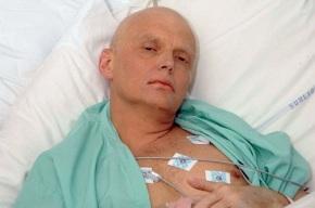 Litvinenko poisoned in hospital