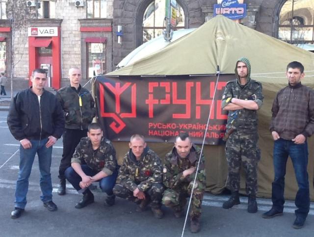 Ihor Garkavenko and his fellow RUNA members on Maidan
