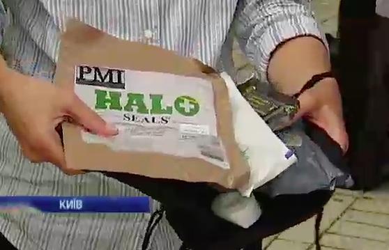 Sealing pad