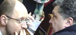 Jazenjuk und Poroschenko - Foto: Ukrajinska Prawda