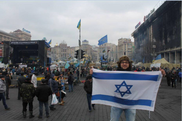 Jewish flag on Maidan in Kyiv.