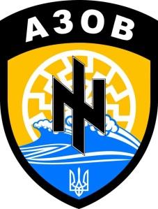 Azov Battalion crest