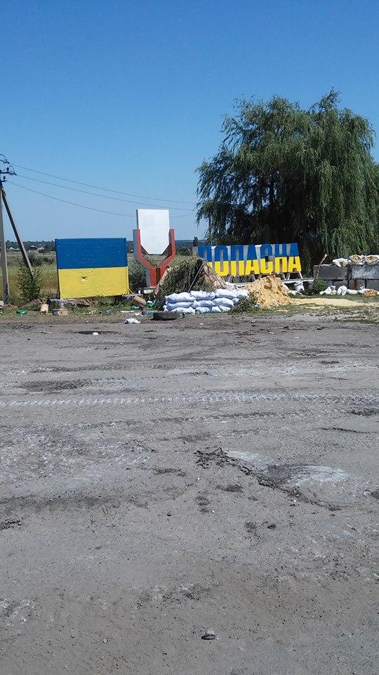 Sign entering Popasna, Ukraine