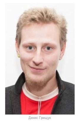 Dennis Hryschuk