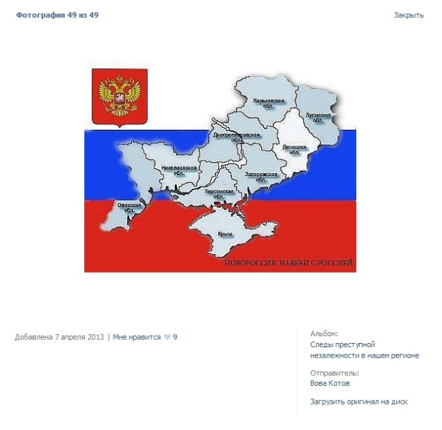 Map of Novorossia from April 7, 2013