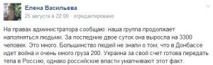 FB-gruz-200
